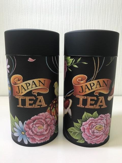 新商品です!!【しずかん日記20】