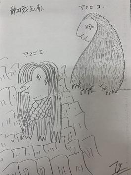 感謝【しずかん日記98】